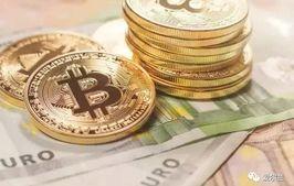 爱尔兰毒贩鱼竿里藏价值4.2亿比特币密码,被抓后房东把鱼竿丢了